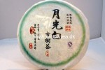 White Moonlight Sheng Puer Bing 2009