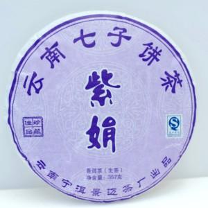 Jing Mai Purple buds sheng Puerh