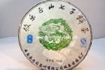 You le sheng bing puerh 2013