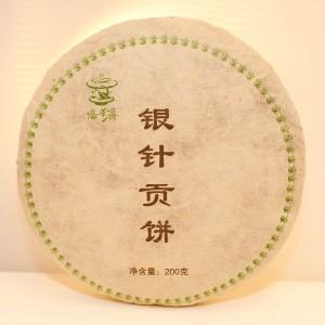 White Dragon Whiskers Sheng Tribute Puerh Bing 2016
