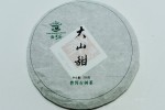 Sweet Mountain Sheng Puerh